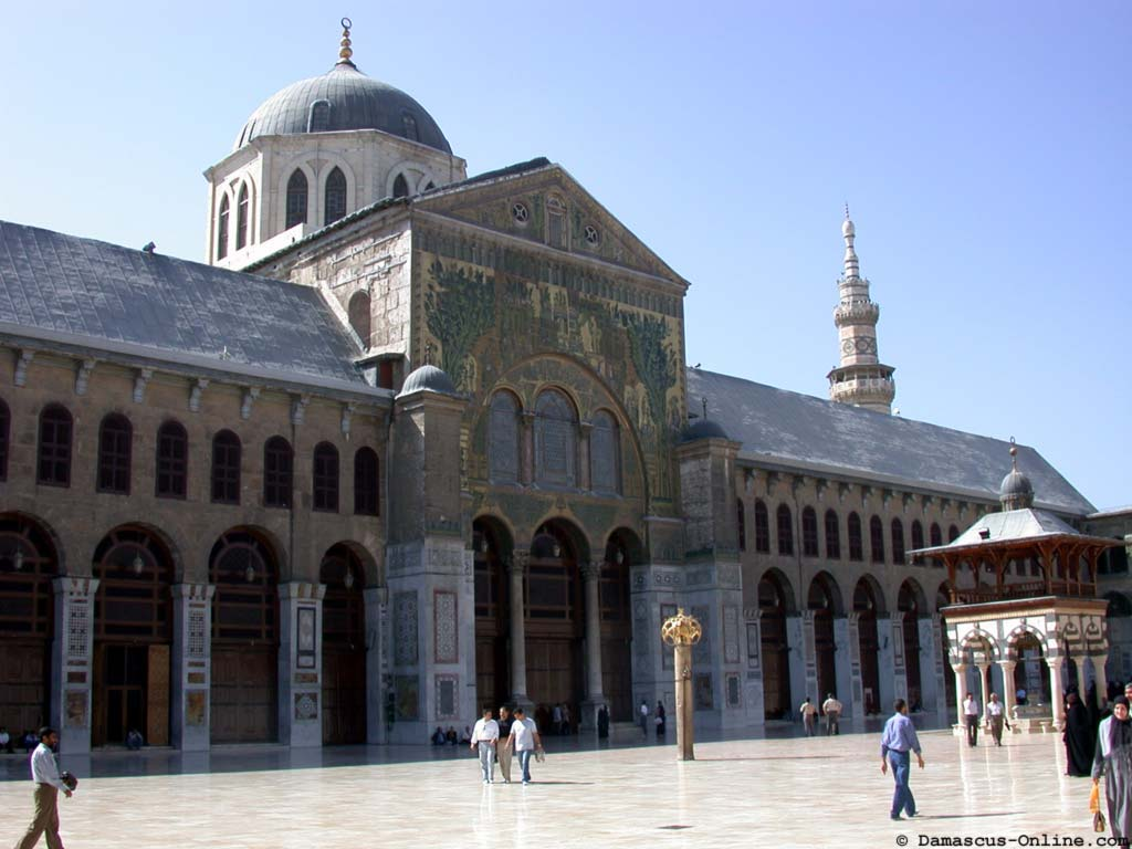 The Umayyad Mosque