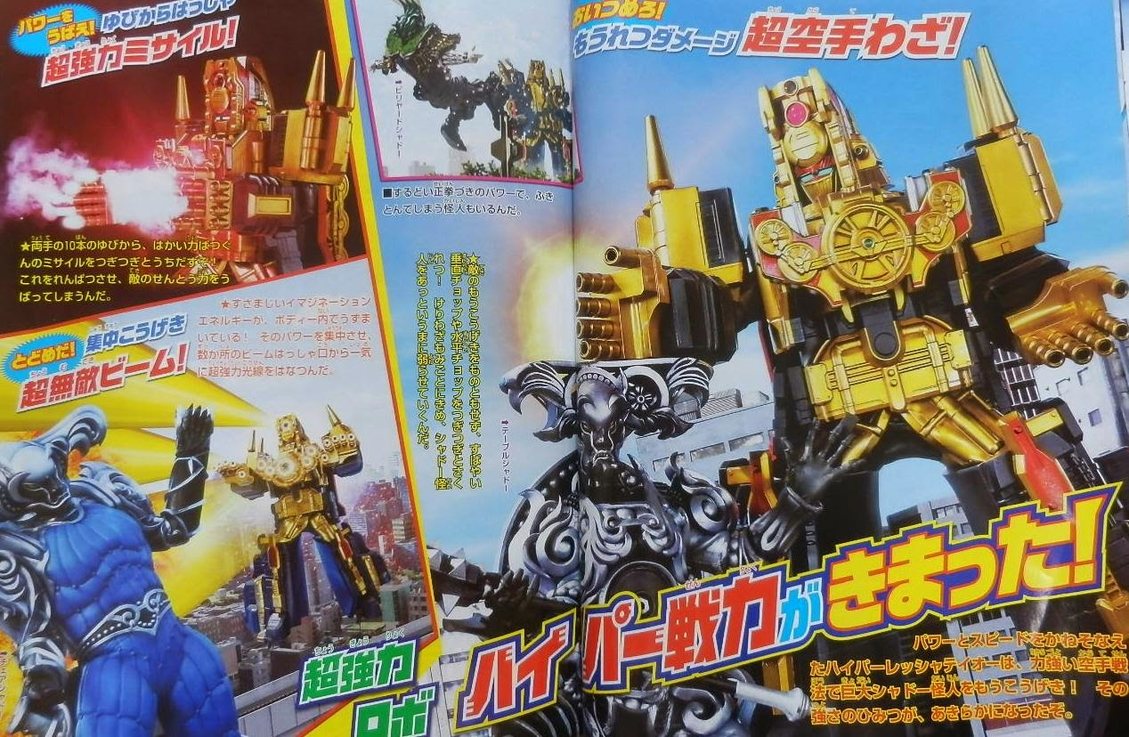 2014 : Ressha Sentai Tokkyuger  - Page 16 MjVu1lm