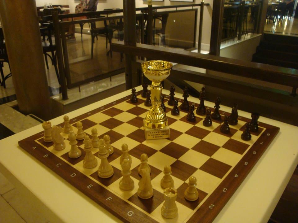 aopefkis-chess