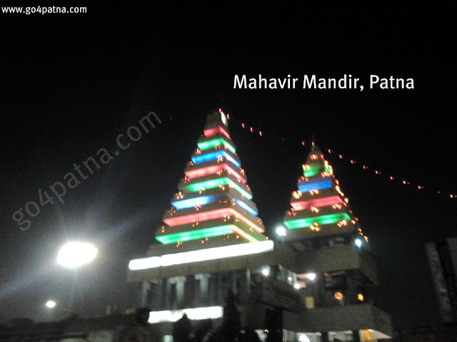 Lighted Mahavir Mandir Patna