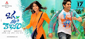Oka Laila Kosam Movie Wallpapers-thumbnail-5