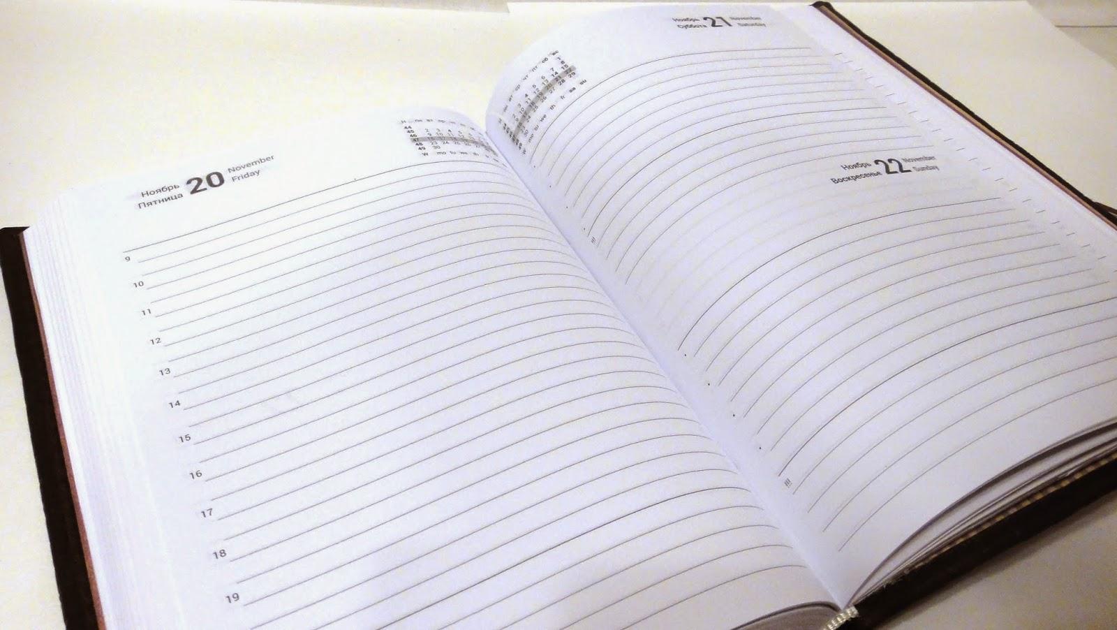 Датированный ежедневник 2015 - бизнес-ежедневники на заказ