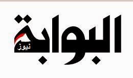 albawabh news