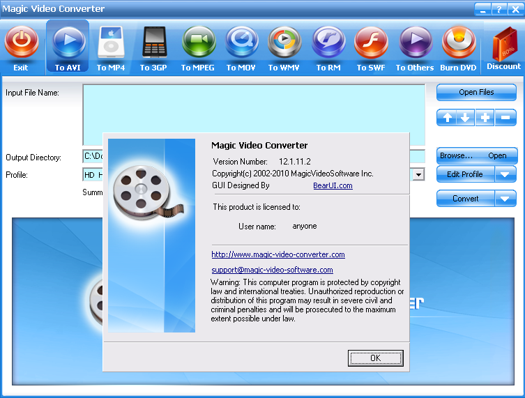 The magic video software support team