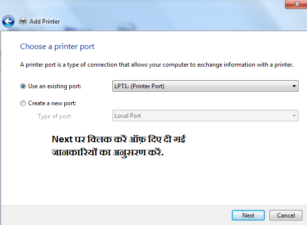 Printer Share Karne ke Steps