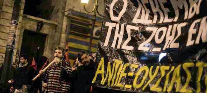 Μετά τη Noμική και το Αριστοτέλειο οι αντιεξουσιαστές πέρασαν από το σπιτι του Mr Alexis σε μια αυξανόμενη επίδειξη δύναμης που μένει ατιμώρητη