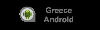 Τεχνολογικά Νέα για το  Android