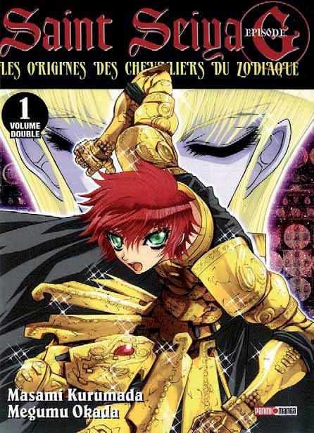 Saint Seiya - Episode G, Actu Manga, Manga, Panini Manga, Champion Red,