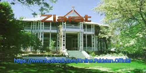 ziarat resedincy of pakistan photos