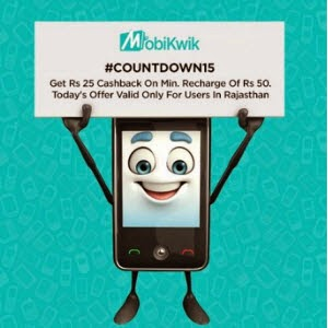 Mobikwik Rs.75 Mobile Recharge for Rs. 50 at Mobikwik [North East India]