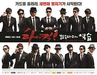kdrama high kick 3 counterattack of the short legs eng subs downloads