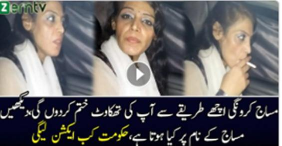 What is Happening In Lahore Watch An Unseen story