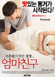 Mother Friend 2015 [No Subs]