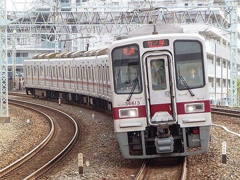 東武伊勢崎線 普通 竹ノ塚行き1 30000系(H26.12運用終了)