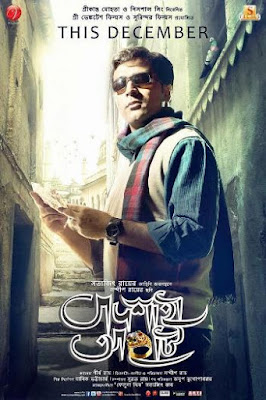 Badshahi Angti 720p DVDRip HD Bangla Movie Download