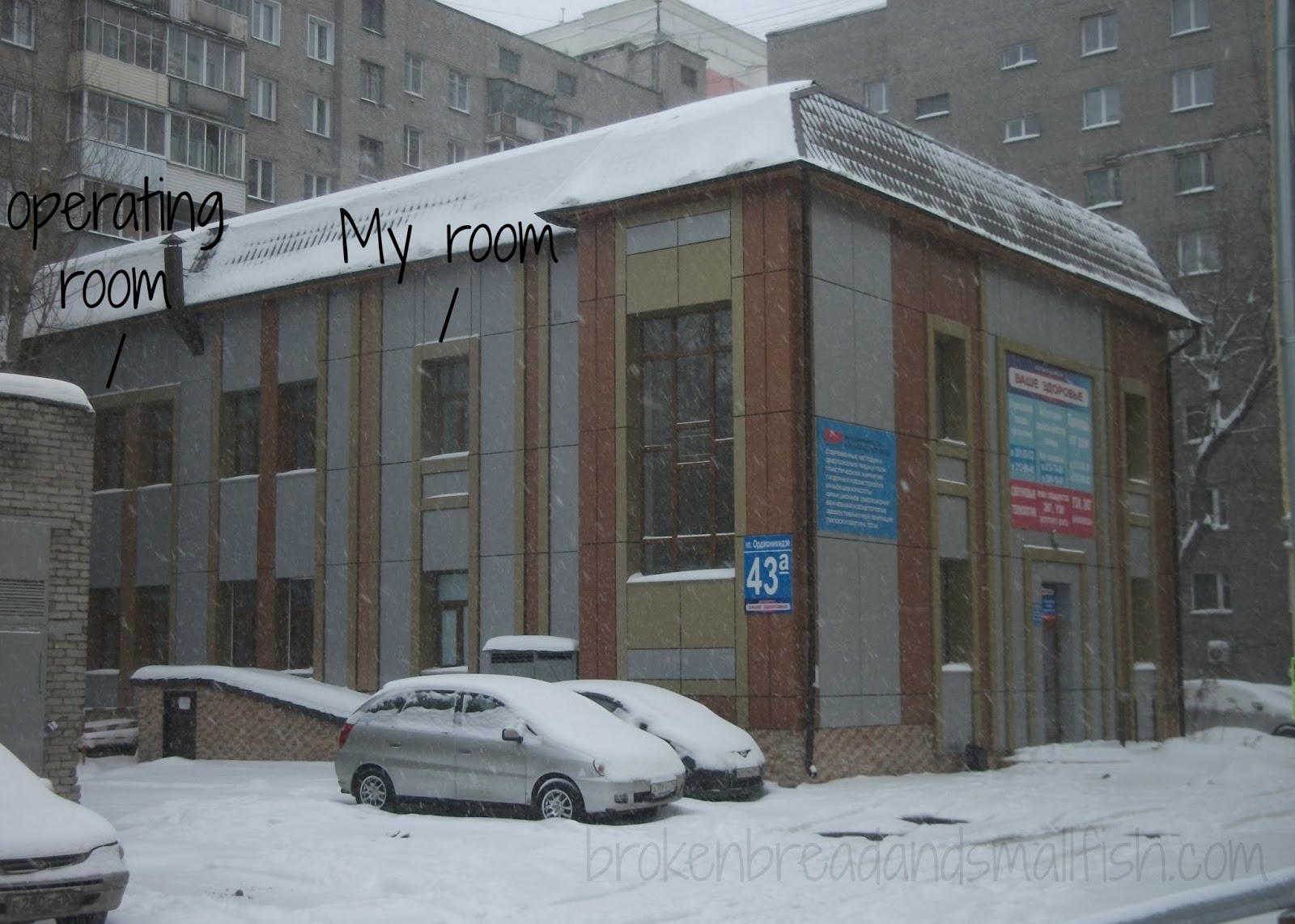 My room and operating room windows at the clinic in Novosibirsk, Russia - My Hysterectomy in Siberia Part 4