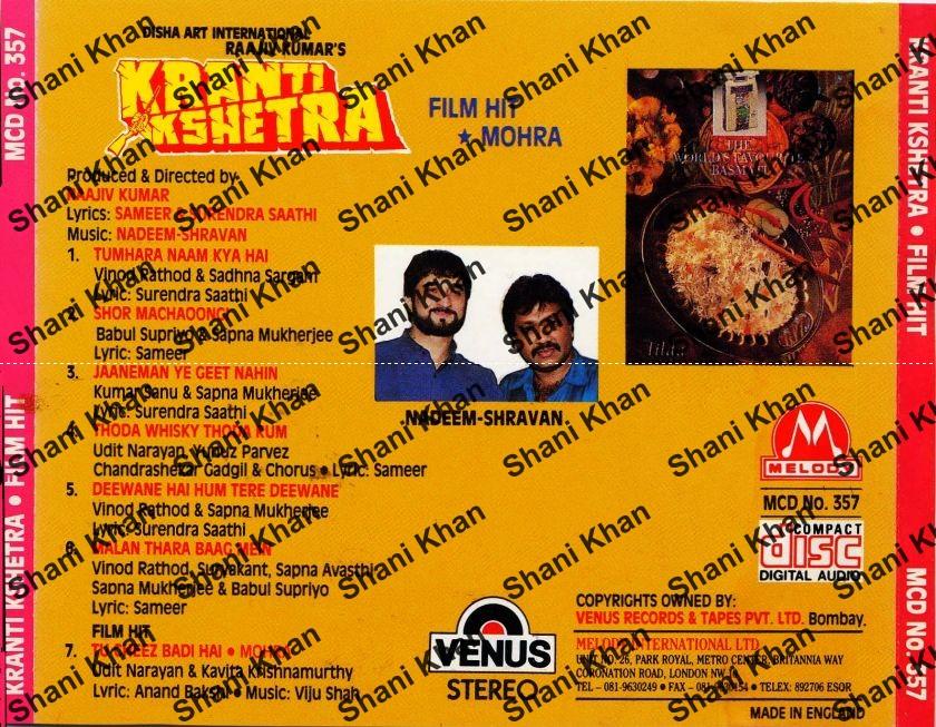 Kranti Kshetra Back.jpg