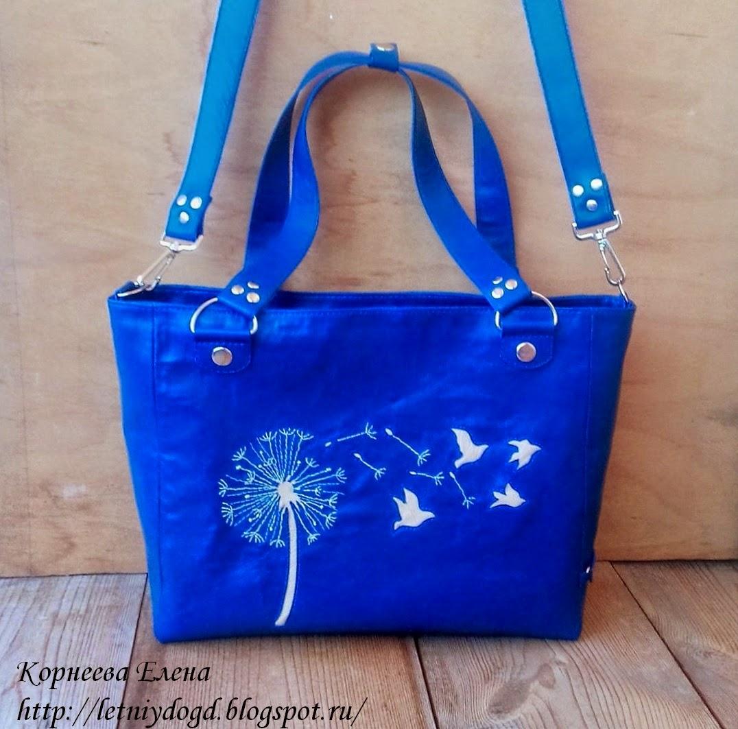 сумка кожаная женская синяя