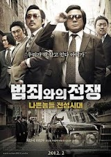 Gangster V Danh (2012)