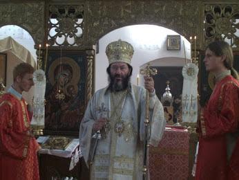 Чин чтеца у Православној цркви