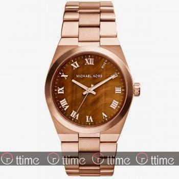 787055f86afe7 Relógios pelo mundo  Agosto 2014