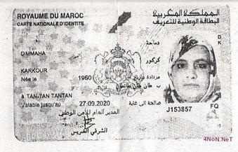 ID Card Maroko, tidak ada kolom agama