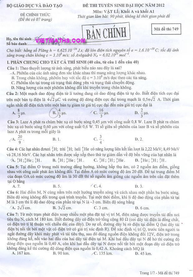 đề thi môn lý khối a năm 2012