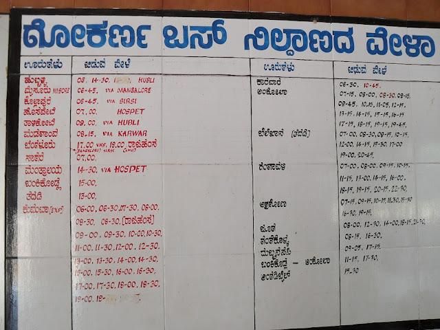 Расписание автобусов на хинди