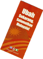Download/Muat turun Buku Jingga