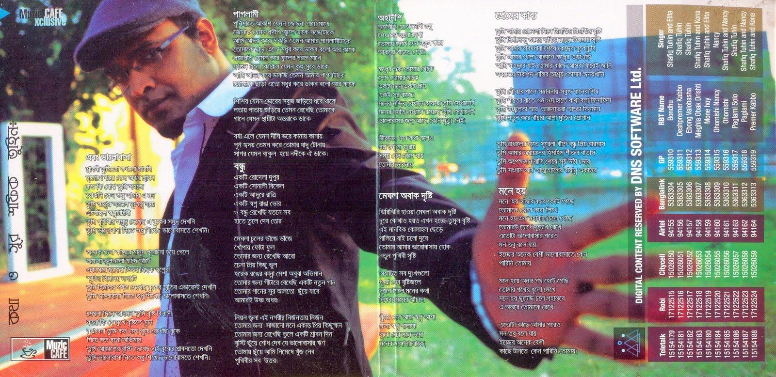 Paglame (2012)- Shafiq Tuhin Feat Kona, Elita & Nancy Mp3 Download