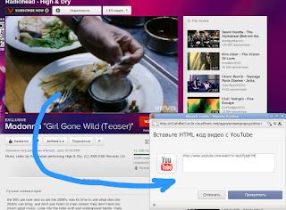 youtube hypercomments