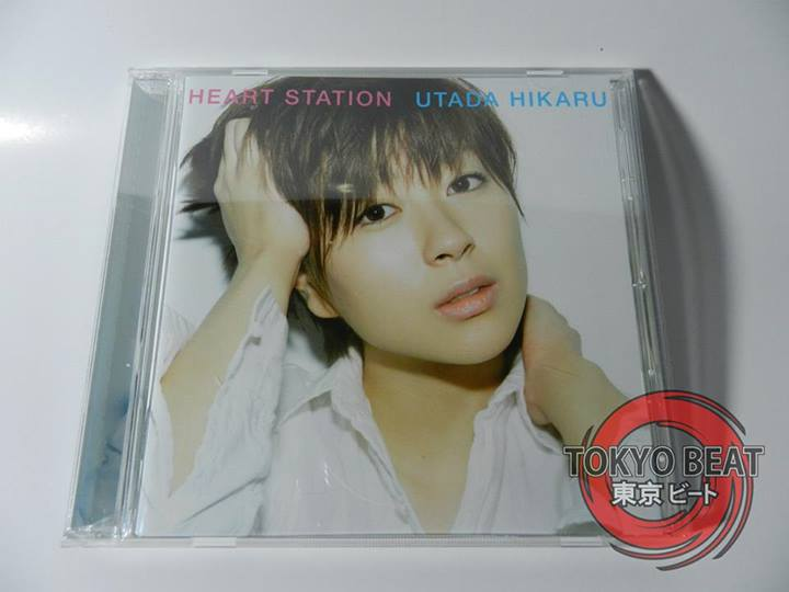 Utada Hikaru Heart Station Utada Hikaru 宇多田...