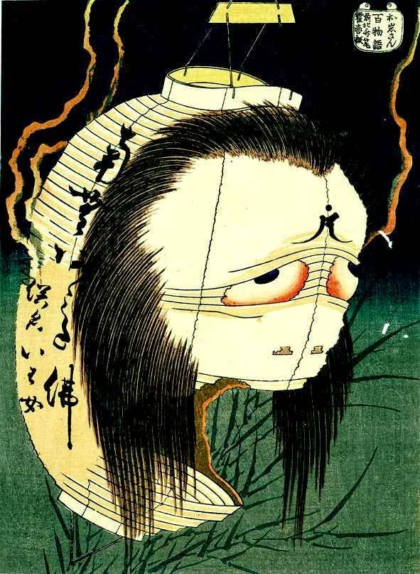 série cent contes de fantomes lampe japonaise en papier