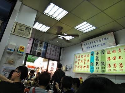 Gong Zheng Bao Zi Hualien Menu and Price