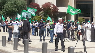 Pro-Morsi protest in Tel Aviv