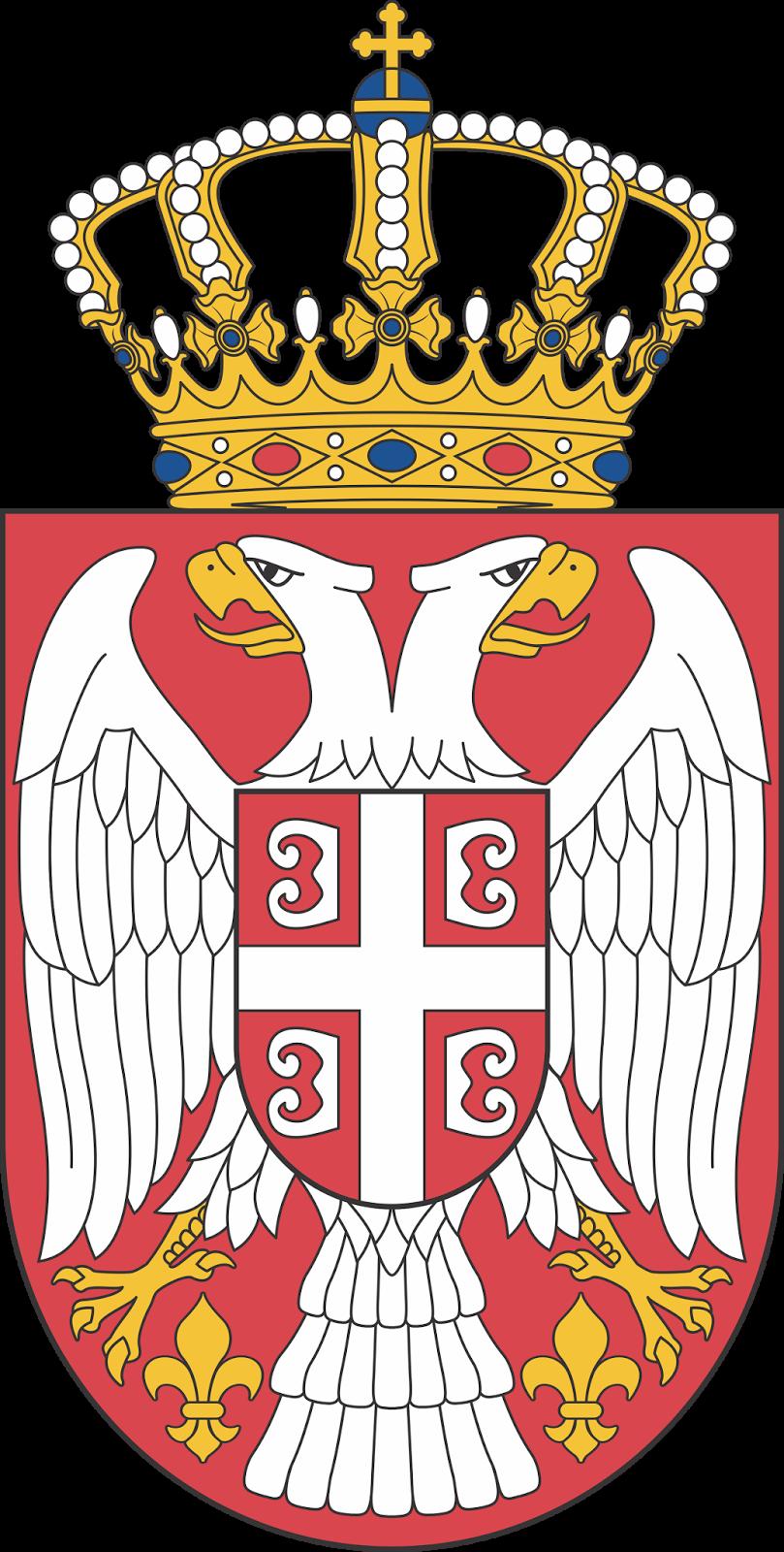 Герб Сербии