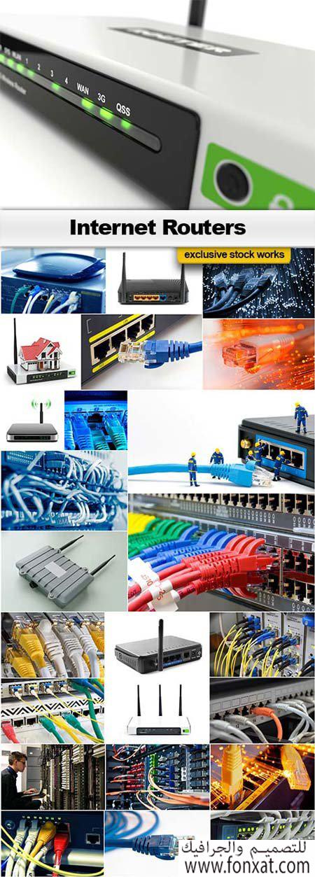 مجموعة صور اسلاك واجهزة شبكات انترنت رائعة الجمال بجودة عالية بحجم 70 ميجا بايت بروابط مباشرة