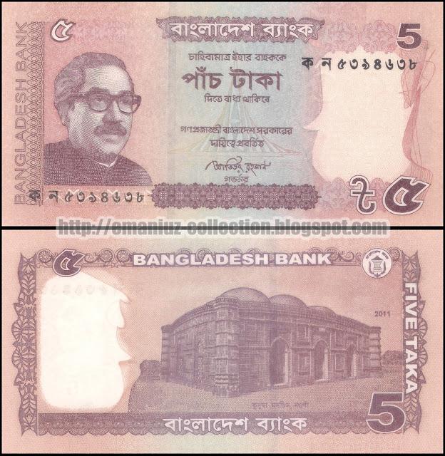 Banknotes | Bangladesh | 5 Taka