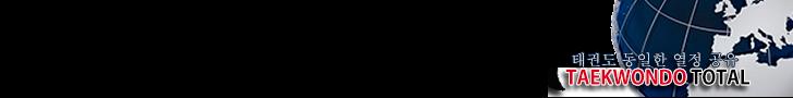 TAEKWONDO TOTAL