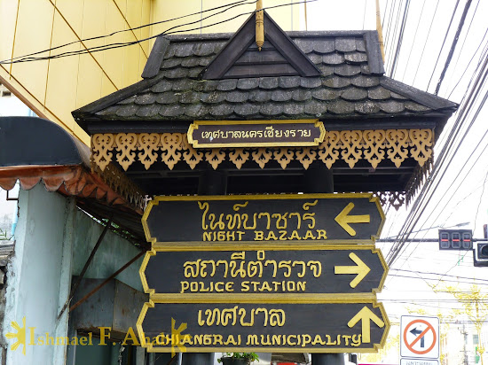 North Thailand - Direction to Chiang Rai