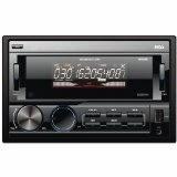 Boss Audio Systems 802UA802UA