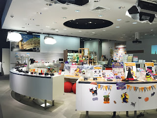 Inside the Canon Showroom, Ginza, Tokyo, Japan.