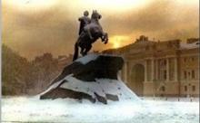 My Bronze Horseman Purgatory