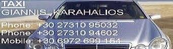 Taxi Karahalios