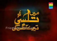 Hum TV Tele-film Main Tulsi Tere Aangan Ki