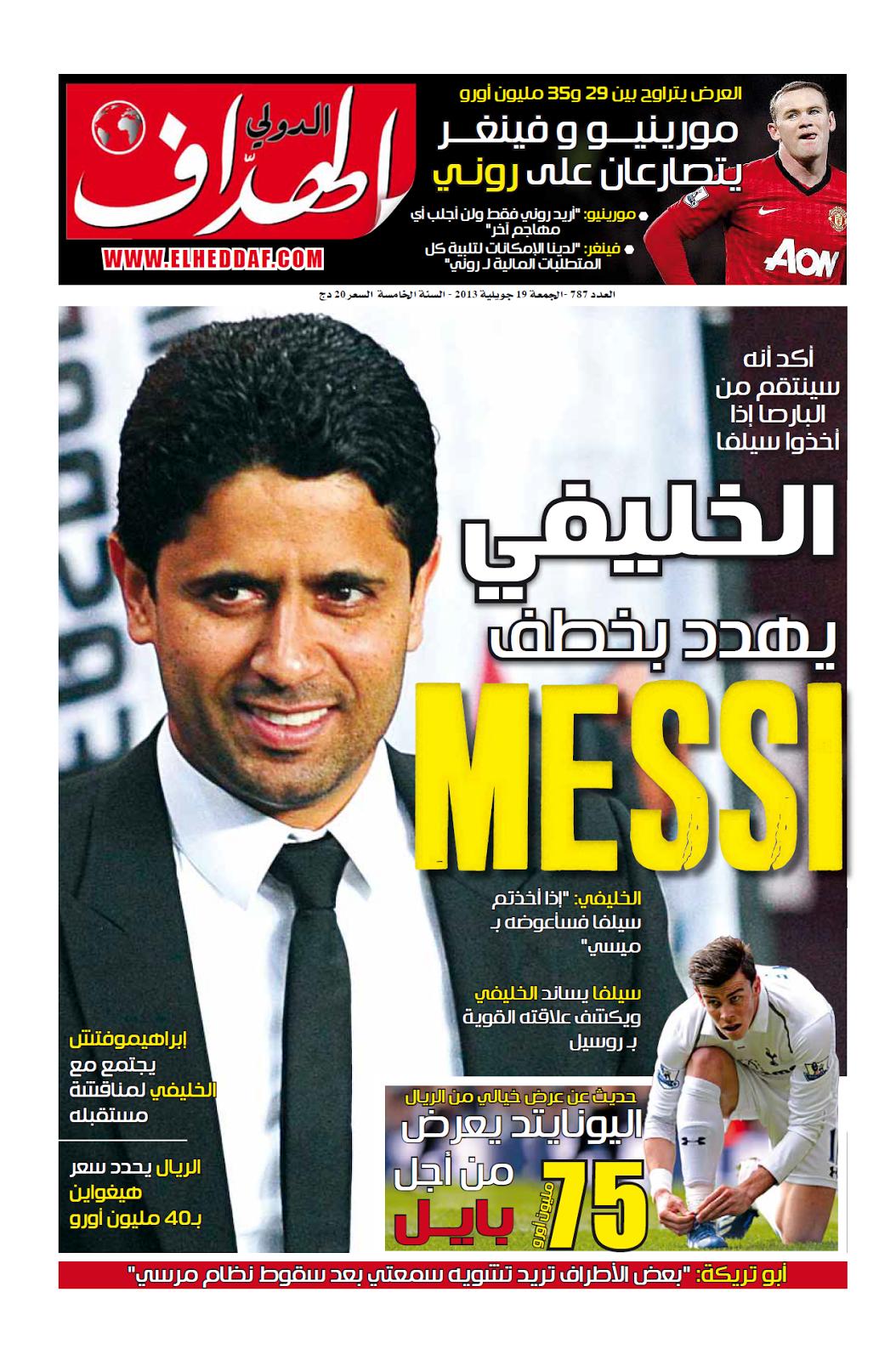 Acc der au journal El heddaf