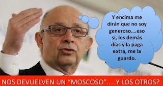 http://usolucenaayuntamiento.blogspot.com.es/2013/12/dia-recuperado-de-asuntos-propios-un.html