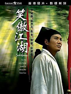Tiếu Ngạo Giang Hồ 1990 - Swordsman