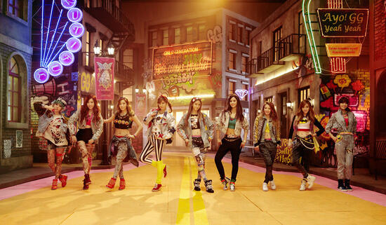 Girls Generation (SNSD) - I Got A Boy