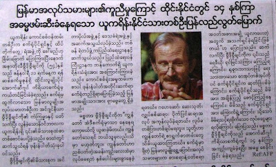 >Burmese journal pieces on May 31